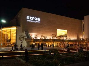Tel Aviv theaters optimised 2 300x225 Tel Aviv Theaters